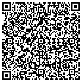QR-код с контактной информацией организации ООО КОНЦЕПТСТРОЙДИЗАЙН