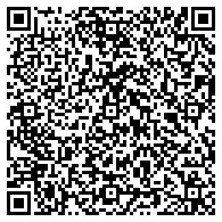 QR-код с контактной информацией организации ФРЕСКИ