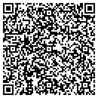 QR-код с контактной информацией организации МОДДИНГ СТУДИЯ