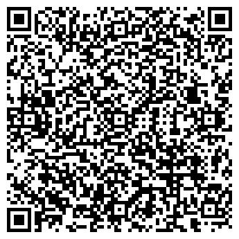 QR-код с контактной информацией организации ТЮМЕНЬСПЕЦСВЯЗЬ ОАО