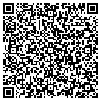 QR-код с контактной информацией организации СИБРАДИОСЕРВИС