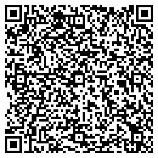 QR-код с контактной информацией организации АЛИКОР
