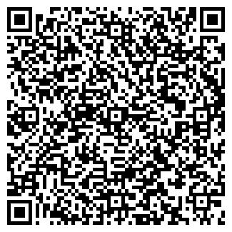 QR-код с контактной информацией организации ГЛОБАЛТЕЛ ЗАО