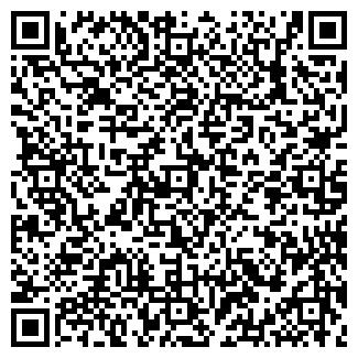 QR-код с контактной информацией организации КОРРИДА ТОО