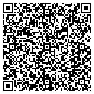 QR-код с контактной информацией организации ПРОКСИ-КОМ ЗАО