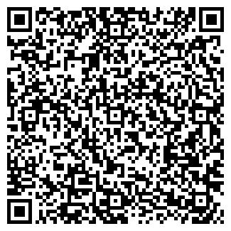 QR-код с контактной информацией организации ТРАНК ООО