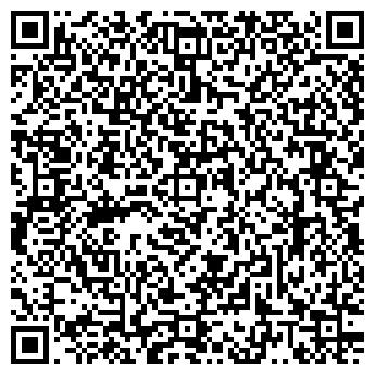 QR-код с контактной информацией организации ТЮМЕНЬТЕЛЕКОМ ОАО