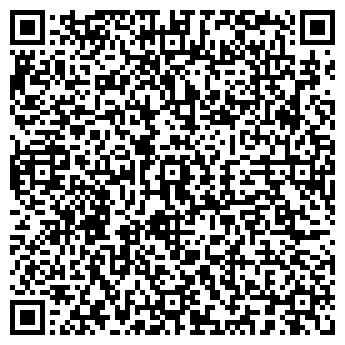 QR-код с контактной информацией организации ЭМВИКО ТОРГОВЫЙ САЛОН