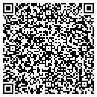 QR-код с контактной информацией организации АС-СП