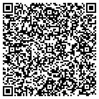 QR-код с контактной информацией организации ТЮМЕНЬГАЗСВЯЗЬ ФИЛИАЛ