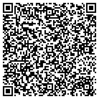 """QR-код с контактной информацией организации """"Ростелеком"""""""