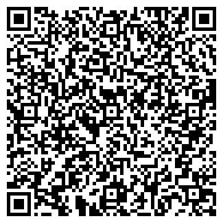 QR-код с контактной информацией организации ООО ТЮМЕНЬРУСКОМ