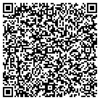 QR-код с контактной информацией организации № 31 ОТДЕЛЕНИЕ СВЯЗИ