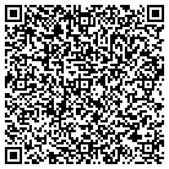 QR-код с контактной информацией организации № 32 ОТДЕЛЕНИЕ СВЯЗИ
