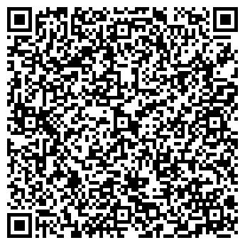 QR-код с контактной информацией организации РАДИОЗАВОД ИМ.60-ЛЕТИЯ СССР Г.ГОМЕЛЬСКИЙ РУП