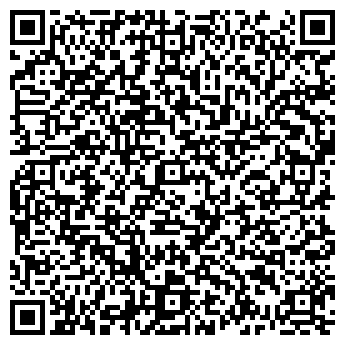 QR-код с контактной информацией организации № 47 ОТДЕЛЕНИЕ СВЯЗИ