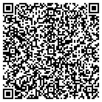 QR-код с контактной информацией организации № 49 СЕРВИСНЫЙ ПУНКТ