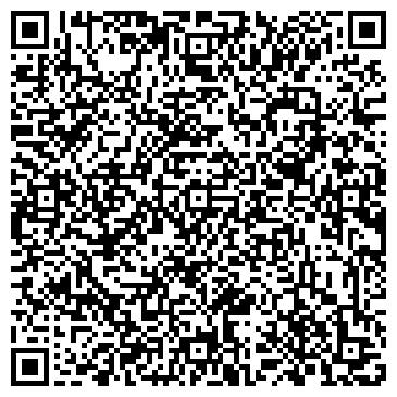 QR-код с контактной информацией организации № 50 ОТДЕЛЕНИЕ СВЯЗИ (СЕРВИСНЫЙ ПУНКТ)