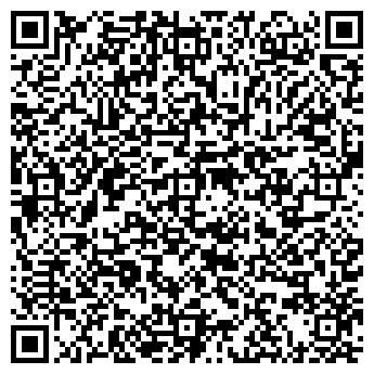 QR-код с контактной информацией организации № 53 ОТДЕЛЕНИЕ СВЯЗИ