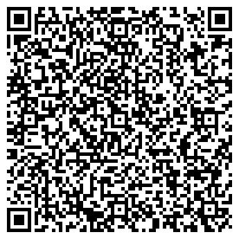 QR-код с контактной информацией организации № 53 СЕРВИСНЫЙ ПУНКТ