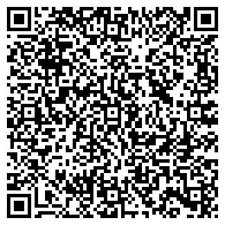 QR-код с контактной информацией организации ОТДЕЛЕНИЕ ПОЧТЫ ТЮМЕНЬ № 37