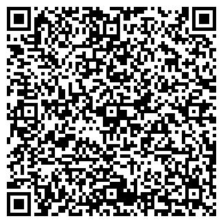 QR-код с контактной информацией организации ТЕЛЕГРАФ № 15