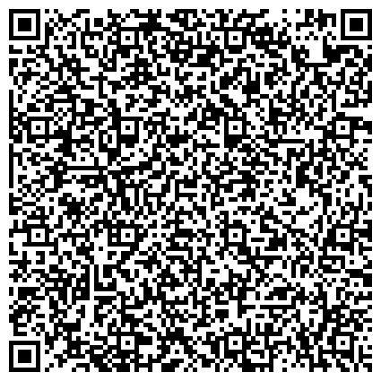 QR-код с контактной информацией организации ОТДЕЛ ФЕДЕРАЛЬНОГО УПРАВЛЕНИЯ ФЕЛЬДЪЕГЕРСКОЙ СВЯЗИ
