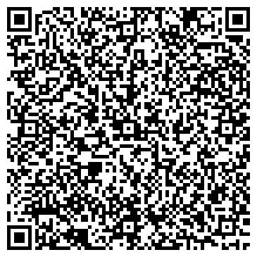 QR-код с контактной информацией организации UPS СЛУЖБА ЭКСПРЕСС-ДОСТАВКИ