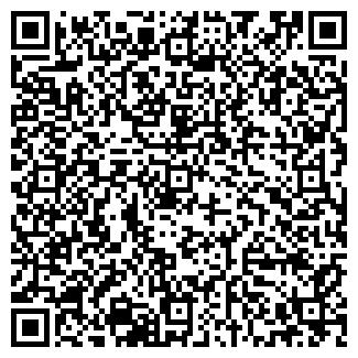 QR-код с контактной информацией организации ООО ТАЯ