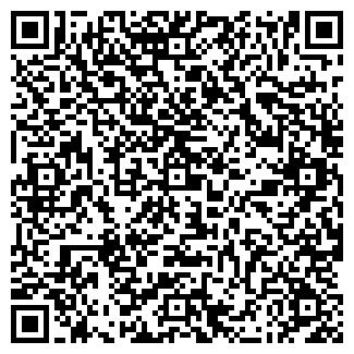 QR-код с контактной информацией организации РАДУГА ЧУП