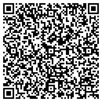 QR-код с контактной информацией организации ООО ПОЛНОЕ ПРАВО