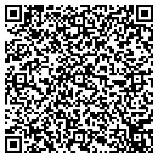 QR-код с контактной информацией организации АДДА