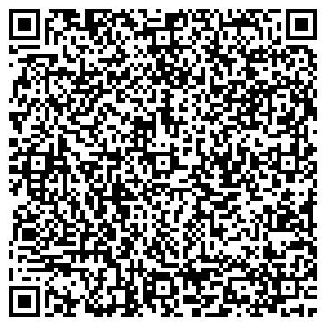 QR-код с контактной информацией организации А-СТИЛЬ САЛОН ПАРИКМАХЕРСКАЯ