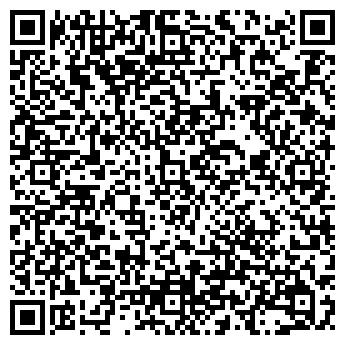 QR-код с контактной информацией организации БИО МИ ВИТА
