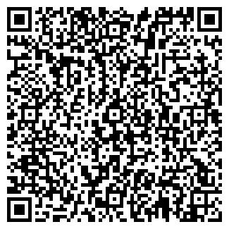 QR-код с контактной информацией организации РАТОН РНПУП