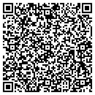 QR-код с контактной информацией организации ДЖАЙВ