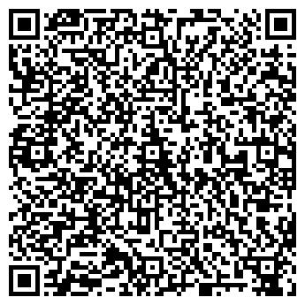 QR-код с контактной информацией организации ЛАГУНА САЛОН ПАРИКМАХЕРСКАЯ