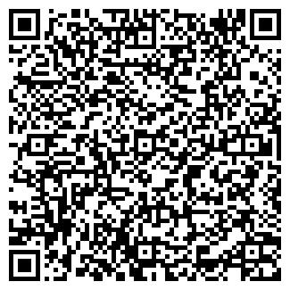 QR-код с контактной информацией организации ЛАНА ТОО