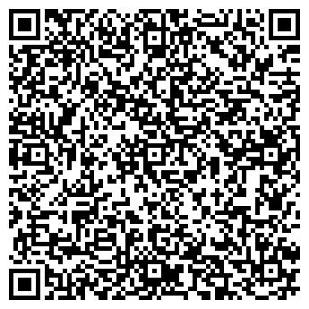 QR-код с контактной информацией организации РОМАШКА САЛОН ПАРИКМАХЕРСКАЯ