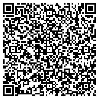 QR-код с контактной информацией организации СПИРИДОНОВА