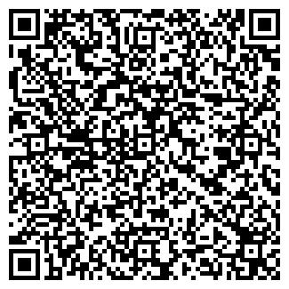 QR-код с контактной информацией организации ФЕРСИС