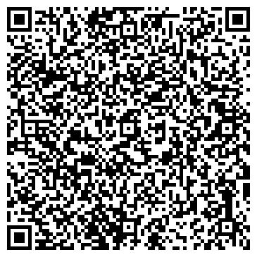 QR-код с контактной информацией организации РЕДДАВЕЙ И К ОСП ООО УЧАСТОК ПРОИЗВОДСТВЕННЫЙ