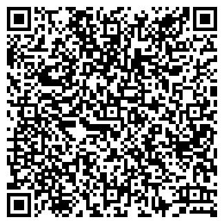 QR-код с контактной информацией организации A-STYLE САЛОН