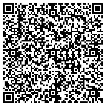 QR-код с контактной информацией организации ООО ТЮМЕНЬТРИКОТАЖБЫТ