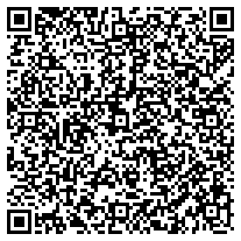 QR-код с контактной информацией организации ВЕСНА СЕТЬ ФИРМЕННЫХ АТЕЛЬЕ