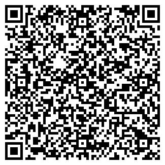 QR-код с контактной информацией организации РЕЛЕНА ОДО