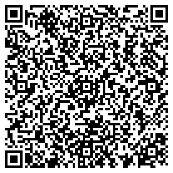 QR-код с контактной информацией организации ТЮМЕНЬТРИКОТАЖБЫТ ООО