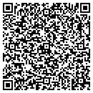 QR-код с контактной информацией организации ООО ВТО