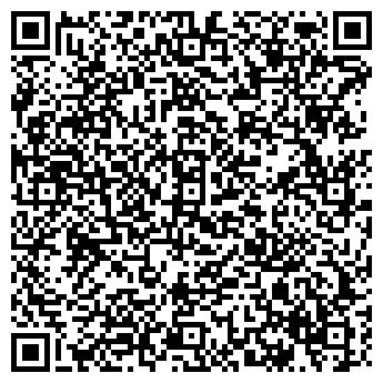 QR-код с контактной информацией организации ДОМ БЫТА СИБИРЬ