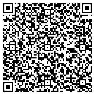 QR-код с контактной информацией организации АНОЛА